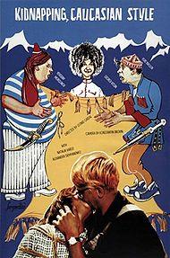 poster Кавказская пленница (1967)