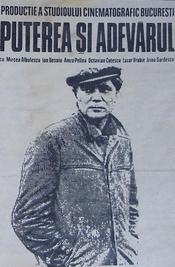 poster Puterea și adevarul (1971)