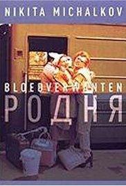 poster Rodnya (1981)