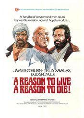poster Una ragione per vivere e una per morire (1972)