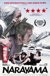 poster The Ballad of Narayama (1983)