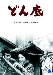 poster Donzoko (1957)