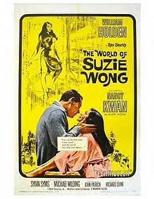 poster The World Of Suzie Wong (1960)