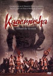 poster Kagemusha (1980)