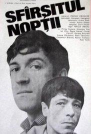 poster Sfârșitul nopții (1982)