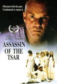 poster The Assassin of the Tsar - Tsareubijtsa (1991)