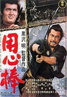 poster Yojimbo (1961)