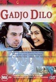 poster Gadjo Dilo (1997)