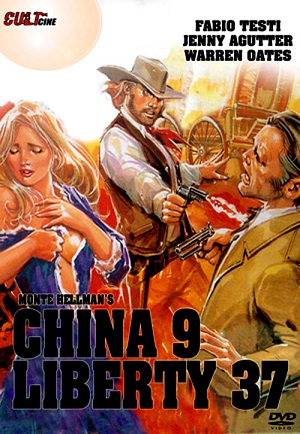 poster-China-9-Liberty-37-1978