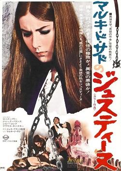 poster Marquis De Sade's - Justine (1969)
