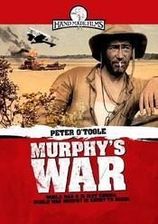 poster-murphys-war-1971