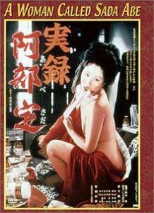 poster A Woman Called Abe Sada (1975)