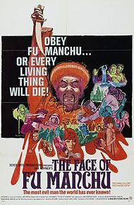 poster The Face of Fu Manchu (1965)