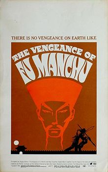 poster The Vengeance of Fu Manchu (1967)