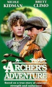 poster Archer (1985)