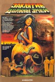 poster Klatwa Doliny Wezy (1988)