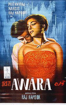 poster Awaara (1951)