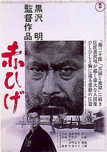 poster Akahige - Red Beard (1965)