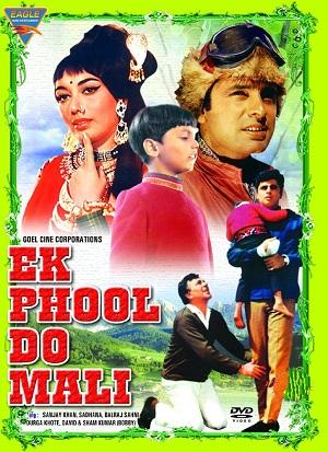 poster Ek Phool Do Mali (1969)