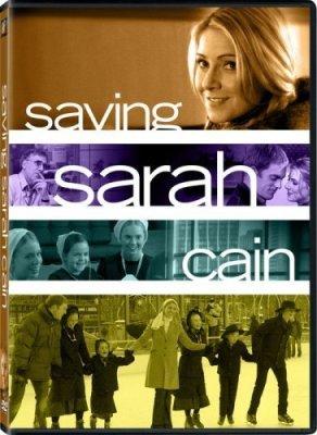 poster Saving Sarah Cain (2007)