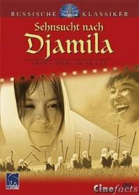 poster Dzhamilya - Jamilya (1969)