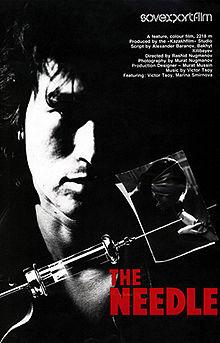 poster Igla (1988)