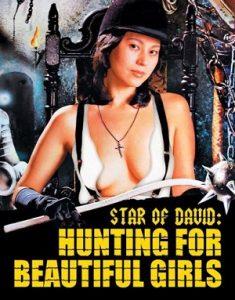 poster Star of David Beauty Hunting (1979)