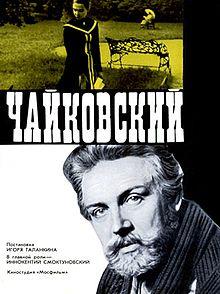 poster Tchaikovsky (1970)