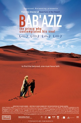 poster Bab'Aziz - Bab'Aziz, le prince qui contemplait son âme (2005) 22
