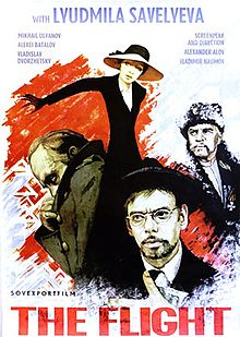 poster Beg - The Flight (1971)