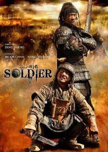 poster Little Big Soldier (2010)