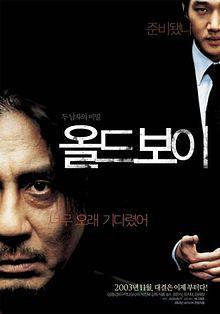 poster Oldboy - Oldeuboi (2003)