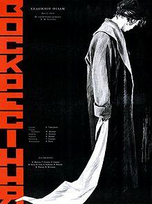 poster Voskreseniye (1960)