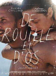 poster De rouille et d'os (2012)