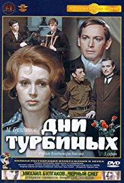 poster Dni Turbinykh (TV Movie 1976)