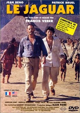 poster Le jaguar (1996) 22
