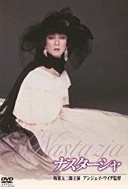 poster Nastazja (1994)