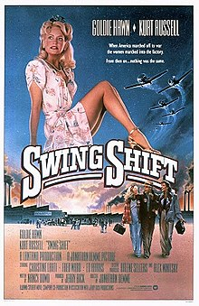 poster Swing Shift (1984)