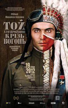 poster Firecrosser (2011)