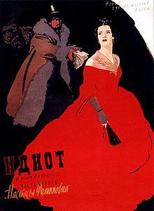 poster Idiot - Идиот - The Idiot (1958)