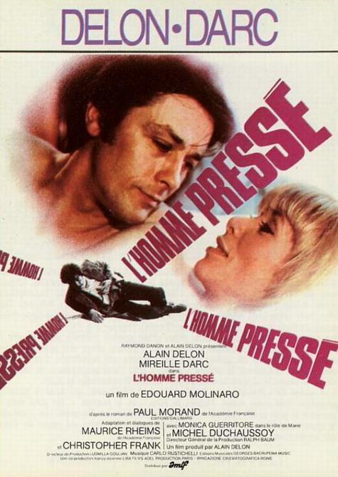 poster L homme presse (1977)