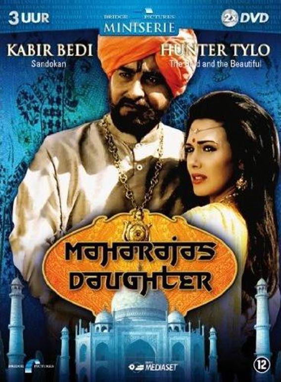 poster The Maharaja's Daughter (1994)