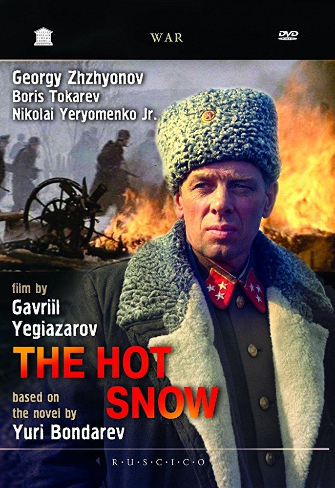 poster Goryachiy sneg (1972)