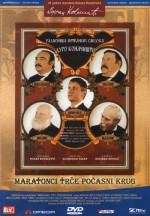 poster Maratonci Trce Pocasni Krug (1982)