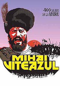 poster Mihai Viteazul (1970)