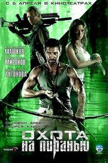 poster Okhota na Piranyu (2006)