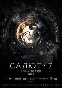 poster Salyut-7 (2017)