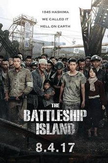 poster The Battleship Island - Gun-ham-do (2017)