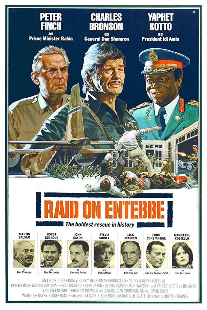 poster Raid on Entebbe (1977)