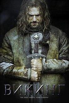 poster Viking (2016)